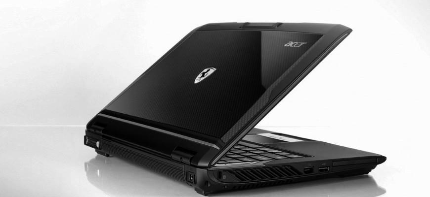 Online Offerte Laptop